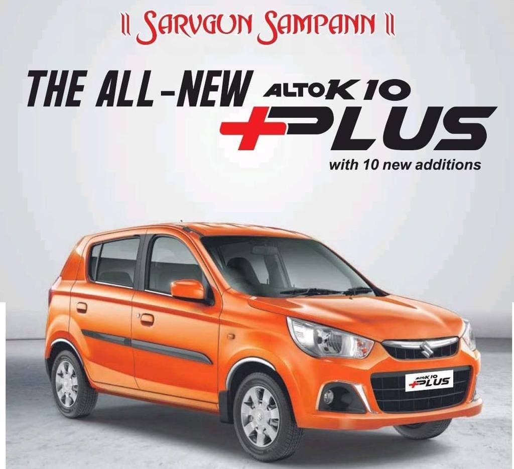 Just so you know maruti alto k10 is also available with factory fitted cng kit at a sticker price of rs 4 06 lakhs ex showroom delhi