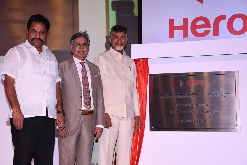Foundation laid for Rs 1600 cr Hero MotoCorp factory in AP