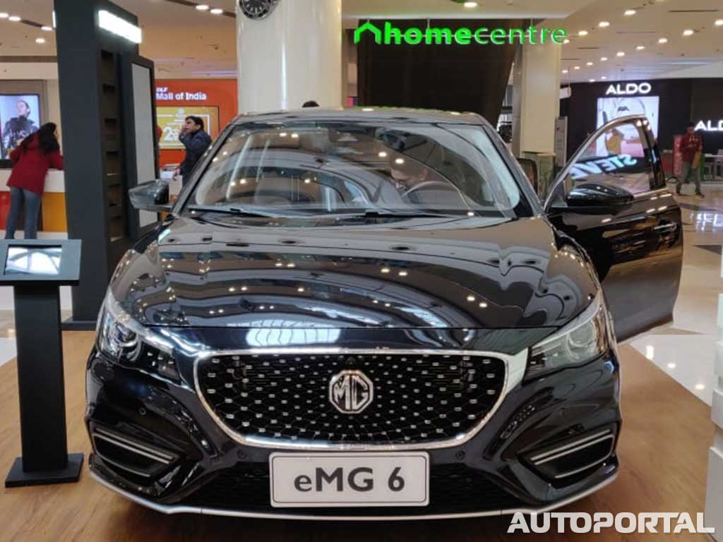 MG Motor India Showcase Product Lineup in Noida - AutoPortal