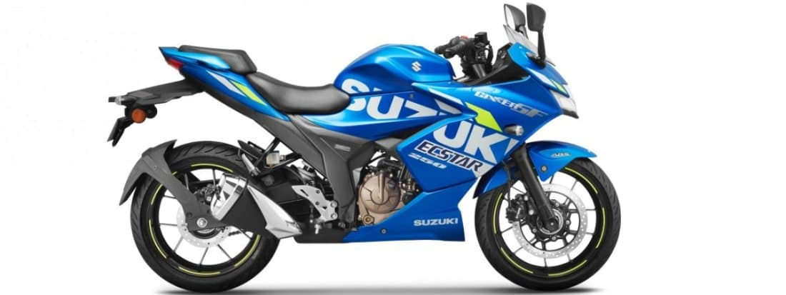Suzuki Gixxer SF 250 MotoGP Edition Launched in India at Rs 1.71 lakh