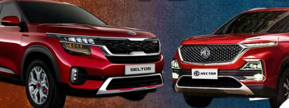 MG Hector and Kia Seltos Cross 50,000 Bookings in India
